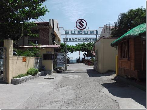 スズキビーチホテルゲート