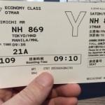 全日空NH869便(羽田-マニラ直行便)搭乗記!